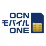 OCNモバイルONE(オーシーエヌモバイルワン)のロゴ画像